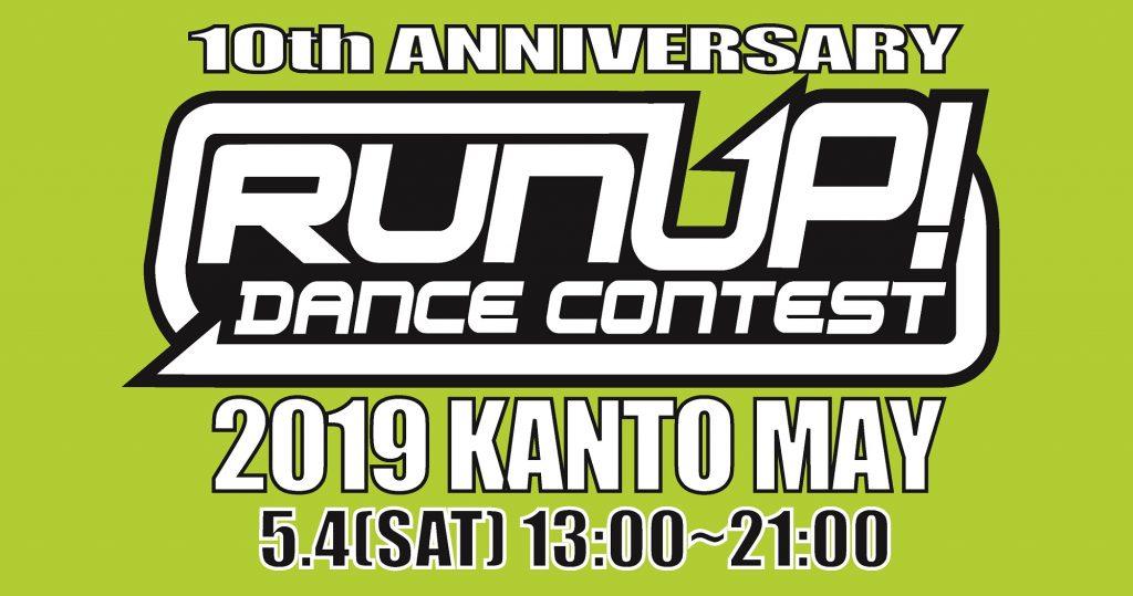 2019 KANTO MAY サムネイル