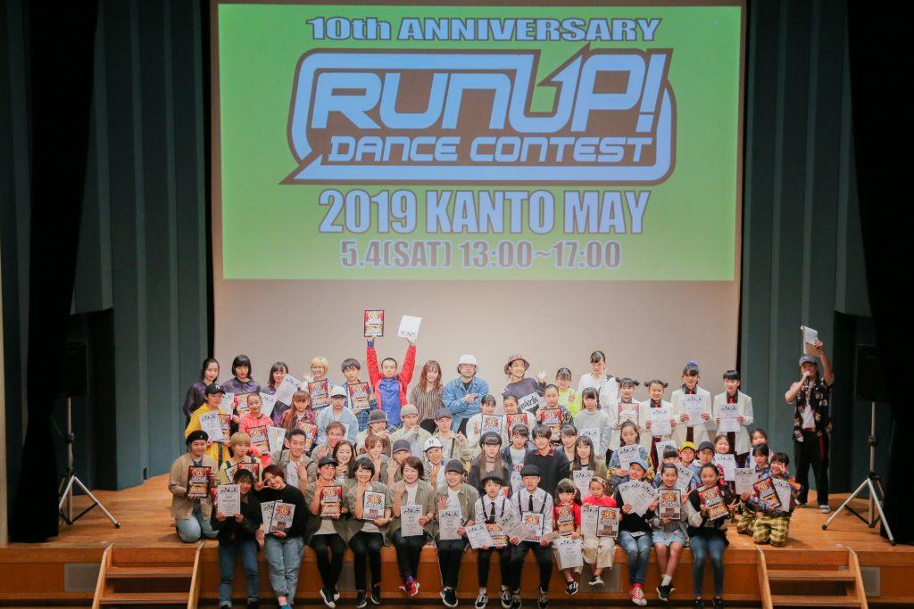 20190504RUNUP受賞者集合