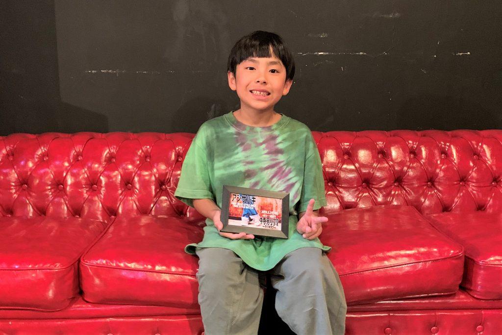 Taikiアシサバキ9一般特別賞