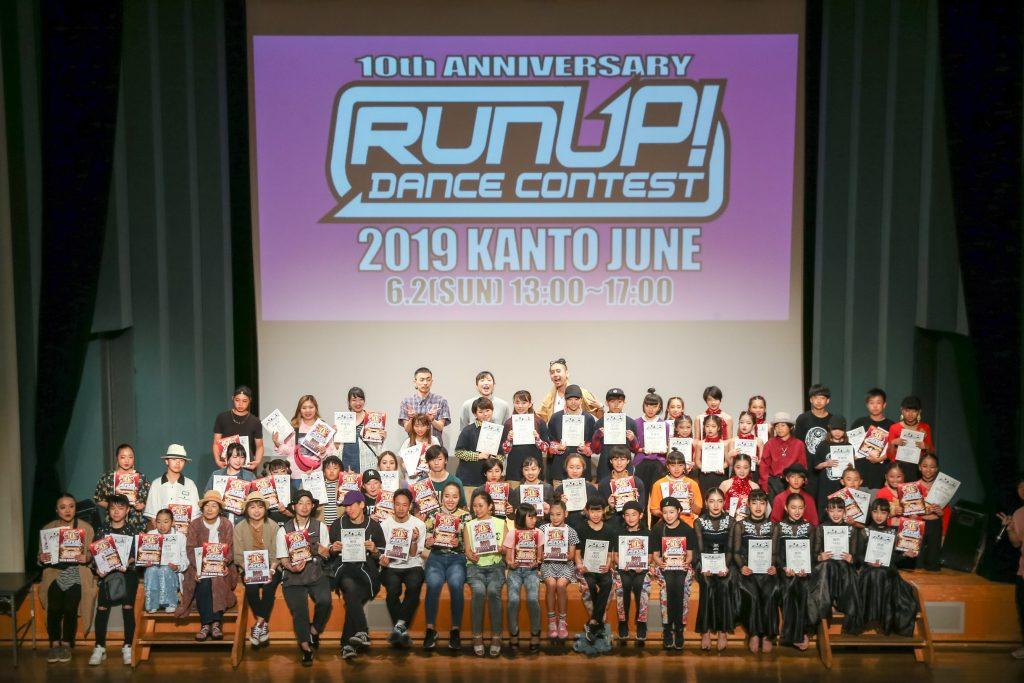 20190602RUNUP受賞者集合
