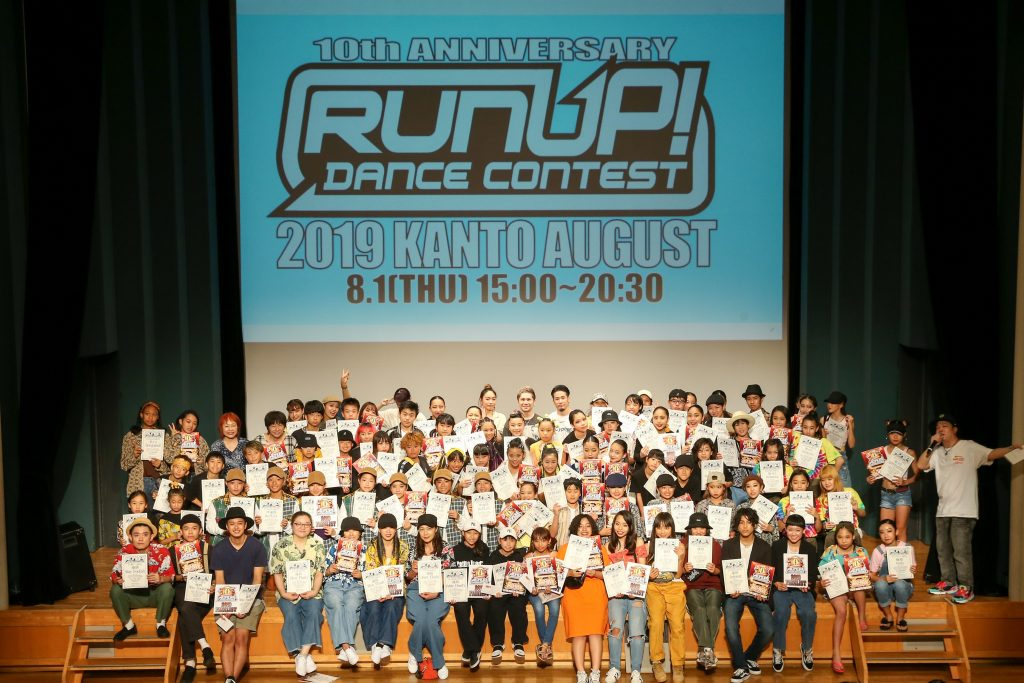 20190801RUNUP受賞者集合