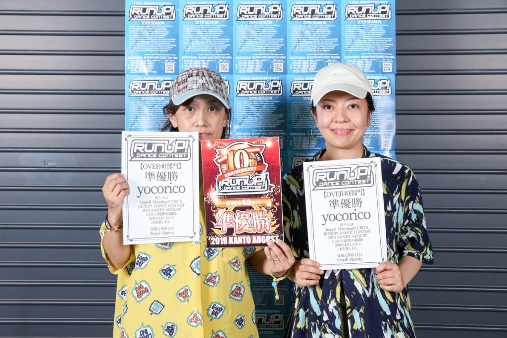 RUNUP20190801OVER40準優勝yocorico