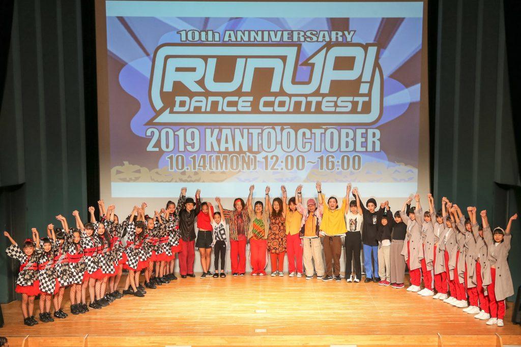 ラナップRUNUP20191014優勝者勝ち名乗り