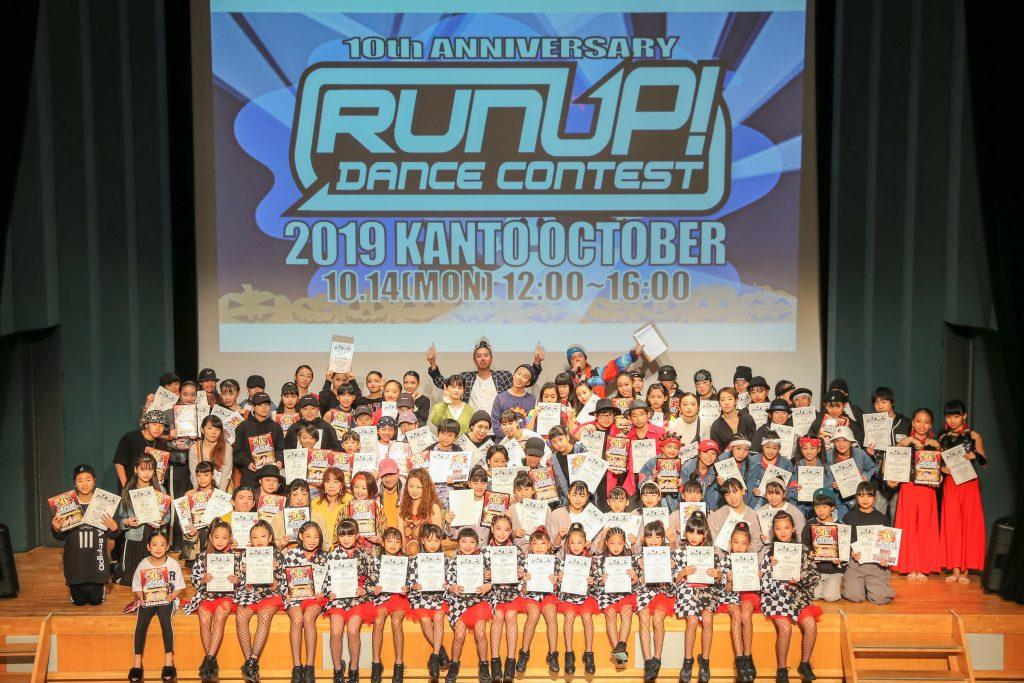 ラナップRUNUP20191014受賞者集合