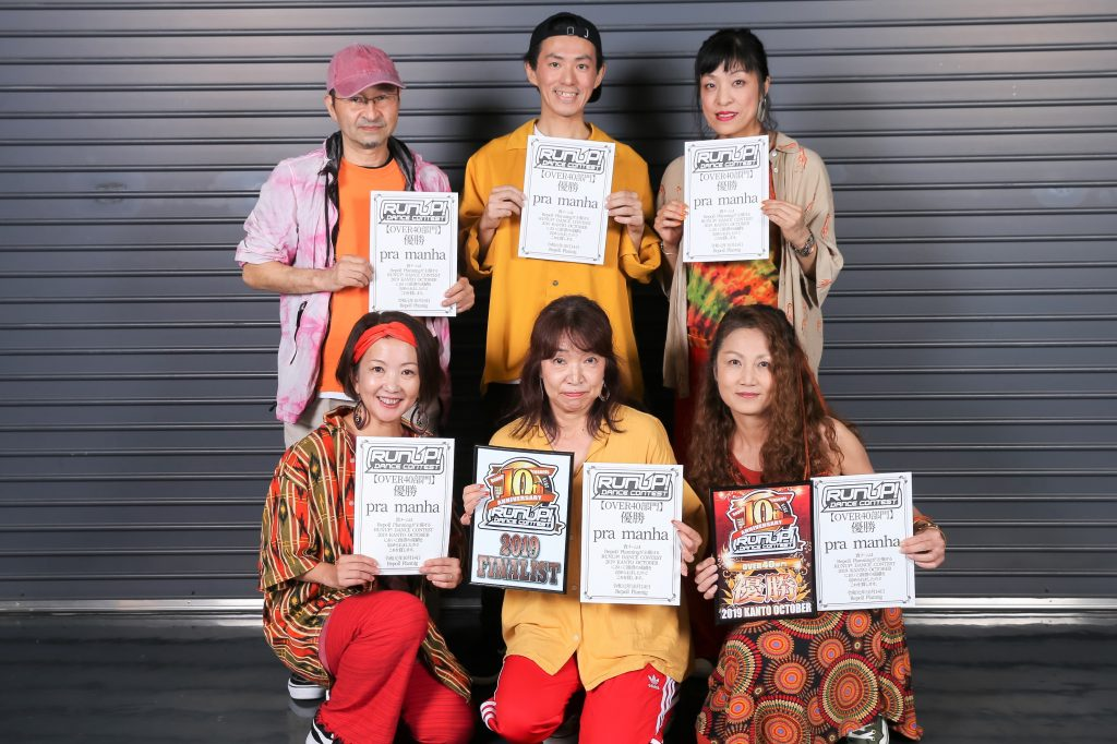 ラナップRUNUP20191014OVER40優勝pramanha