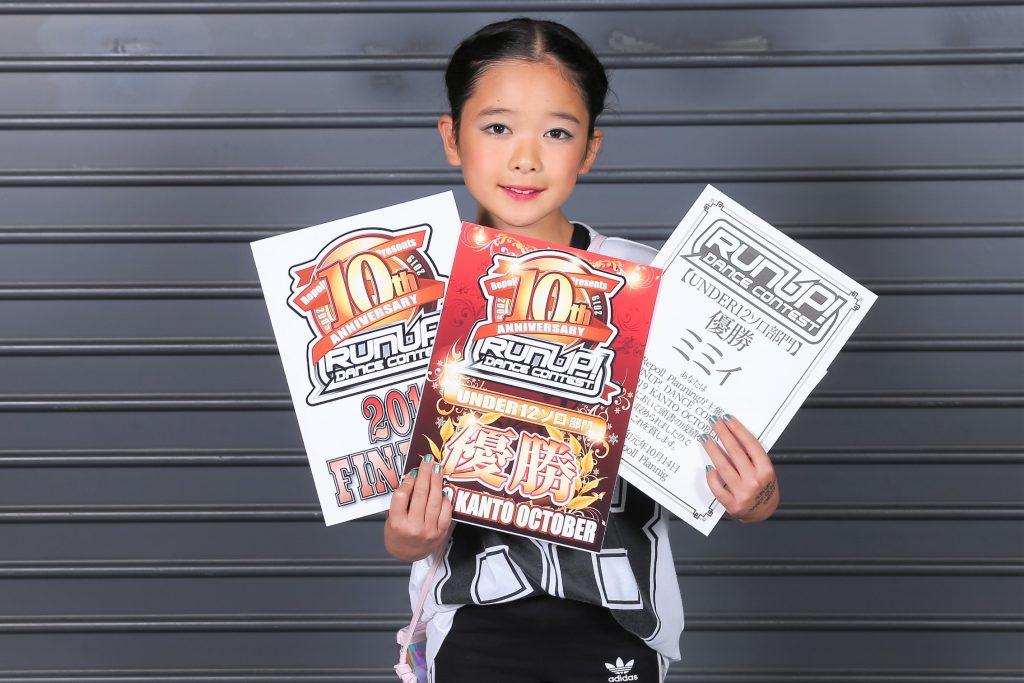 ラナップRUNUP20191014UNDER12ソロ優勝ミミィ