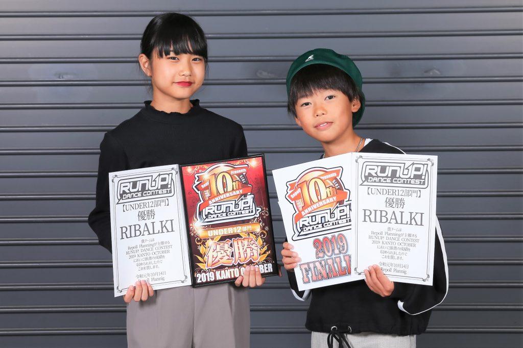 ラナップRUNUP20191014UNDER12優勝RIBALKI