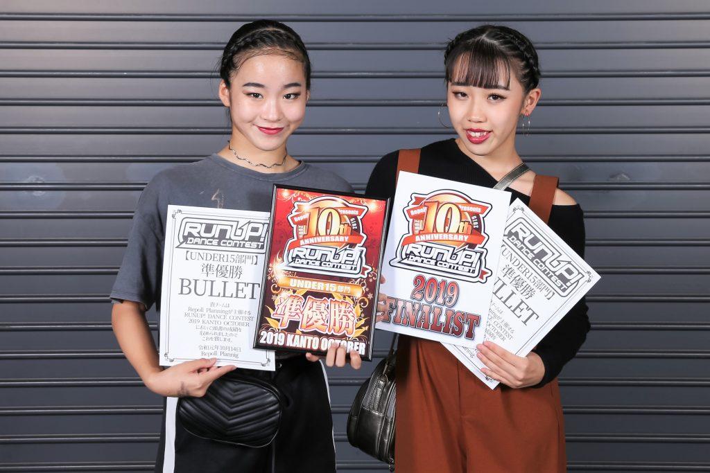 ラナップRUNUP20191014UNDER15準優勝BULLET