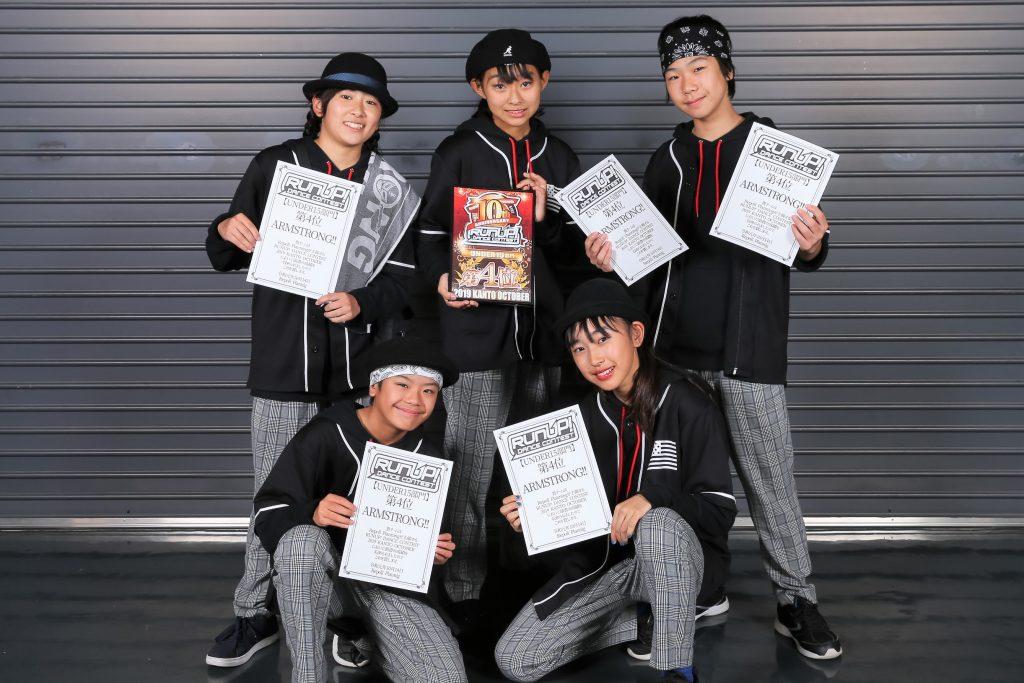ラナップRUNUP20191014UNDER15第4位ARMSTRONG!!
