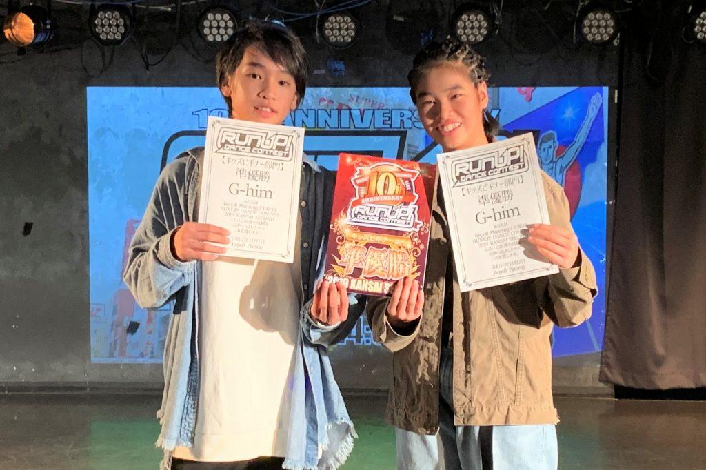 RUNUPラナップ20191102キッズビギナー準優勝G-him