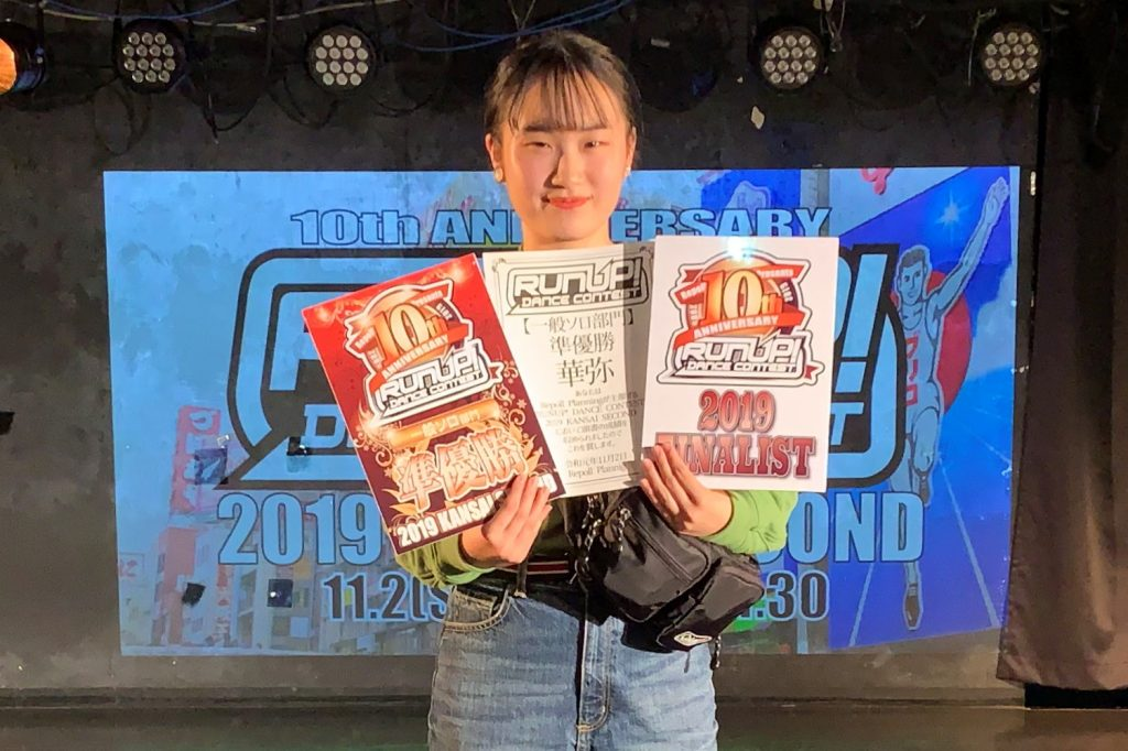RUNUPラナップ20191102一般ソロ準優勝華弥