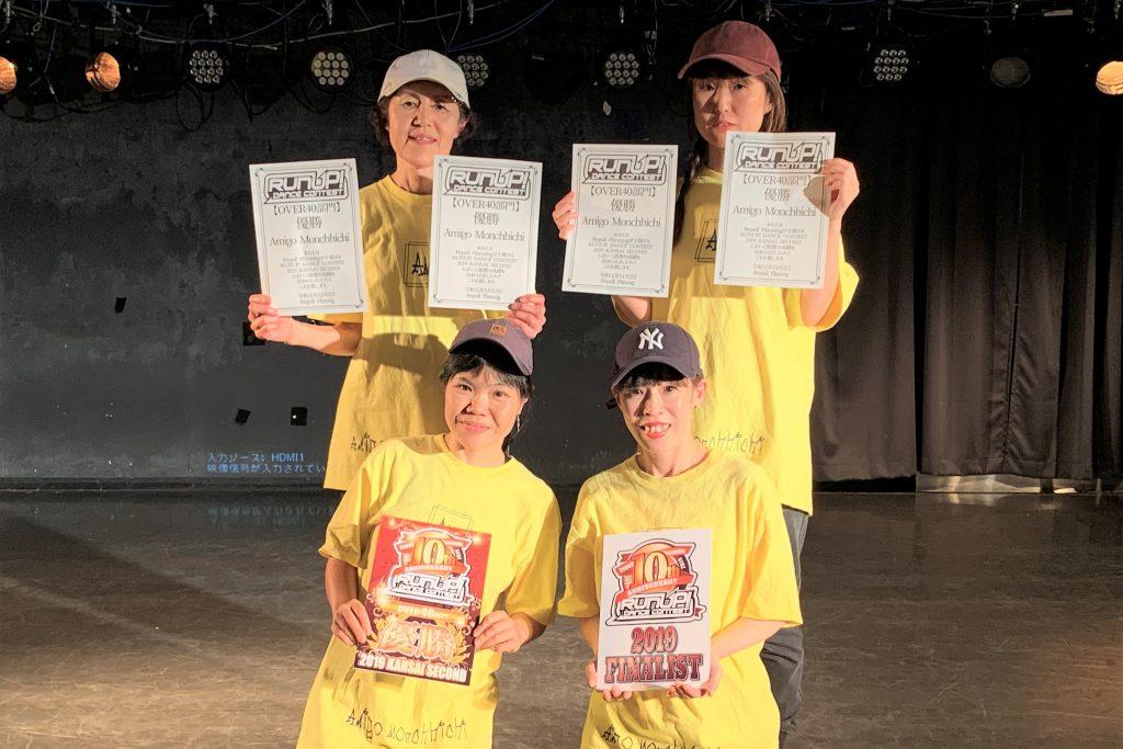 RUNUPラナップ20191102OVER40優勝AmigoMonchhichi