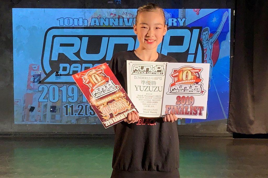RUNUPラナップ20191102UNDER12ソロ準優勝YUZUZU