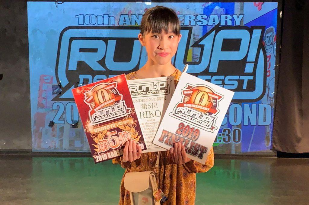RUNUPラナップ20191102UNDER12ソロ第5位RIKO