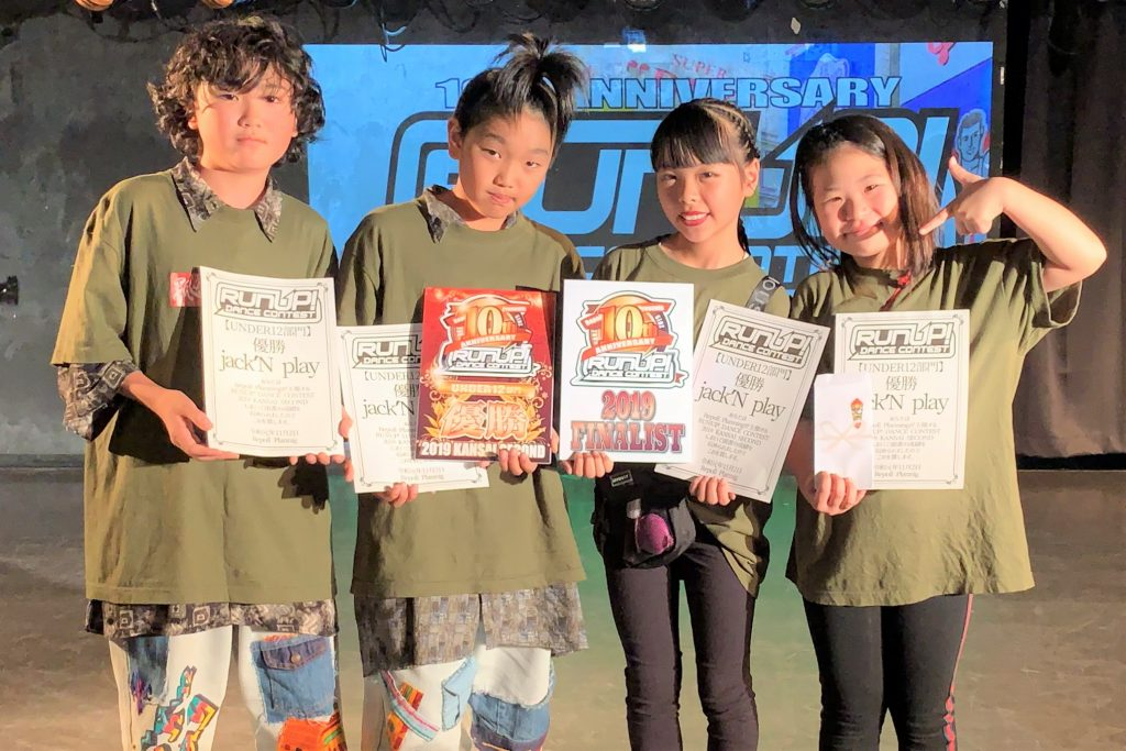 RUNUPラナップ20191102UNDER12優勝jack'N play