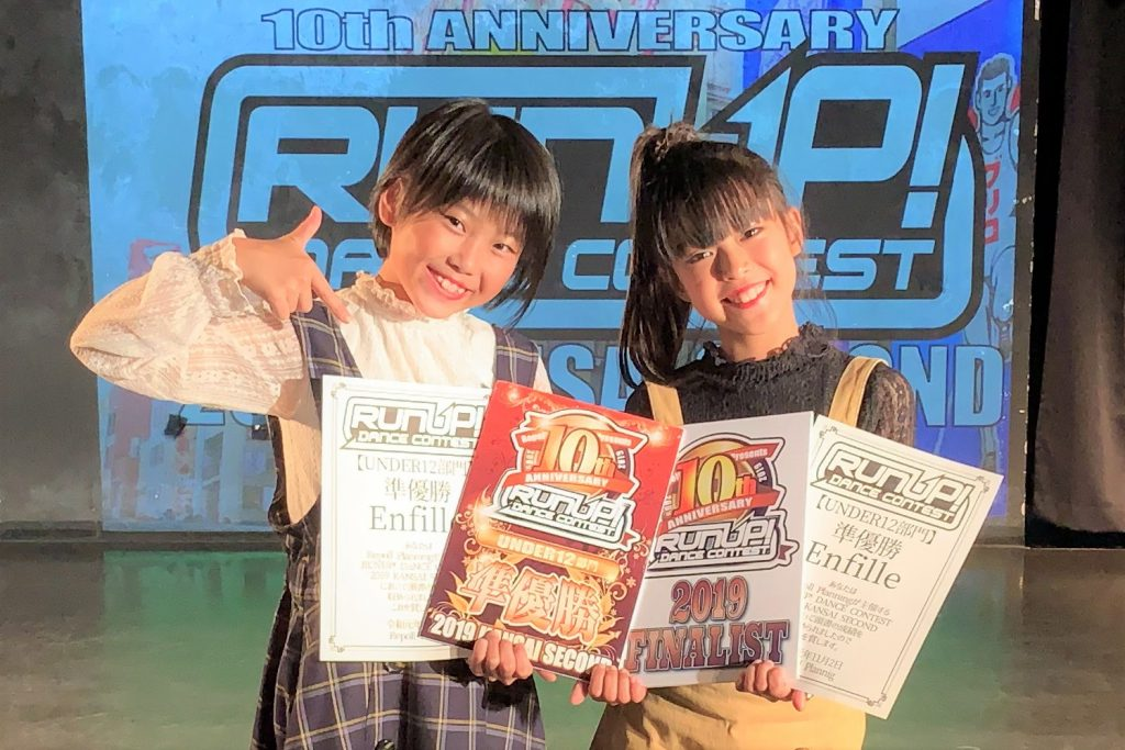 RUNUPラナップ20191102UNDER12準優勝Enfille