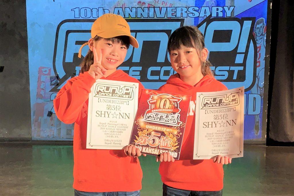 RUNUPラナップ20191102UNDER12第5位SHY☆NN