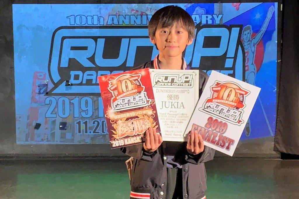 RUNUPラナップ20191102UNDER15ソロ優勝JUKIA