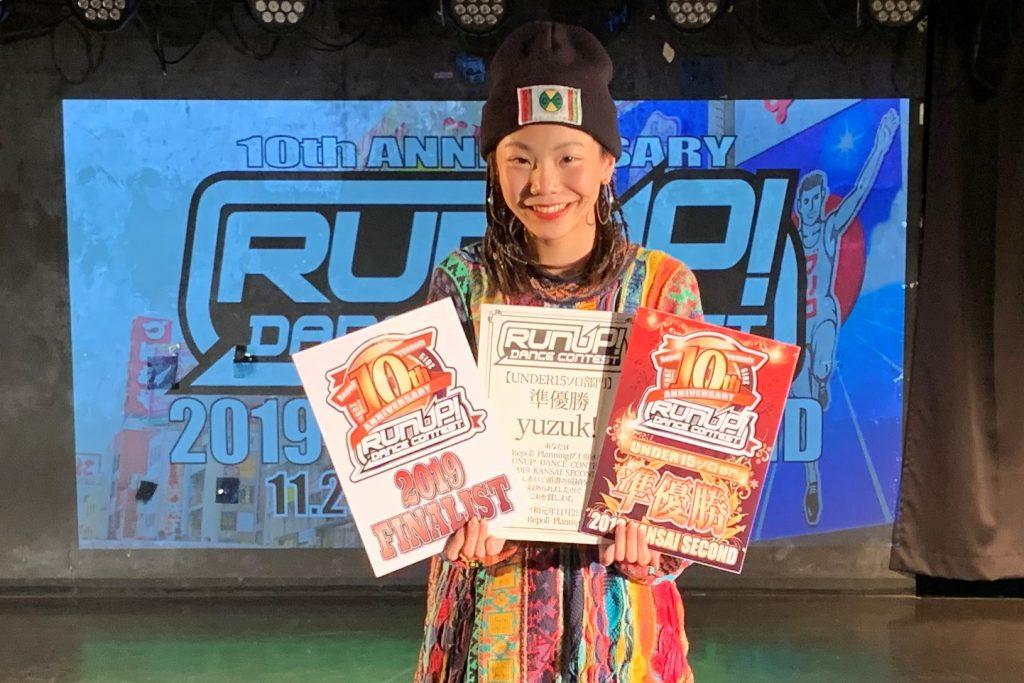 RUNUPラナップ20191102UNDER15ソロ準優勝yuzuk!