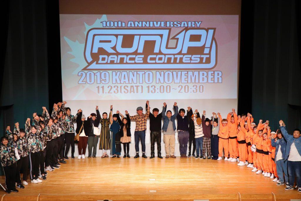 RUNUPラナップ20191123優勝者勝ち名乗り