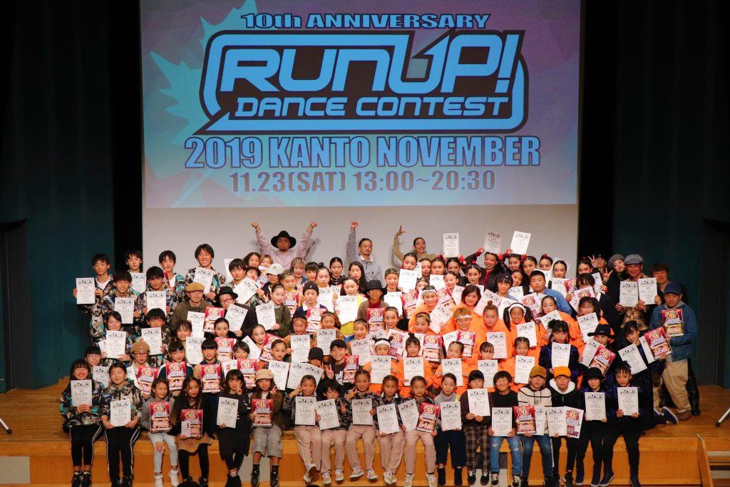 RUNUPラナップ20191123受賞者集合