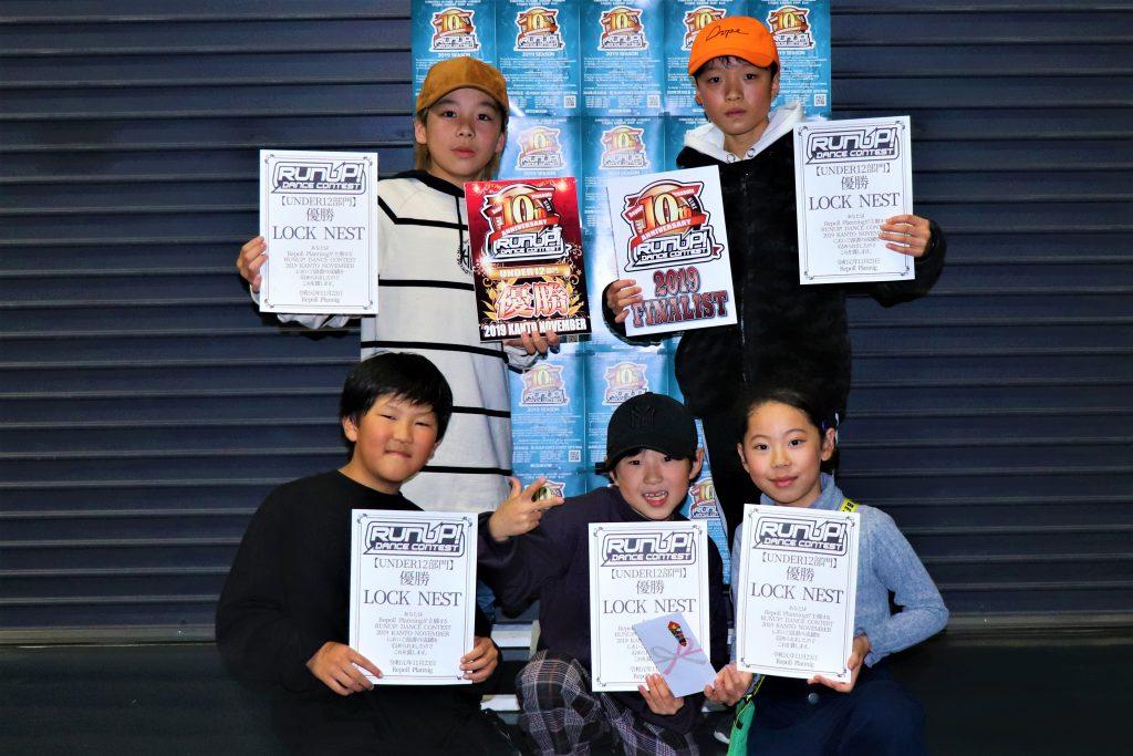 RUNUPラナップ20191123UNDER12優勝LOCKNEST