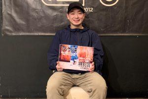 アシサバキ20191129一般特別賞seiya