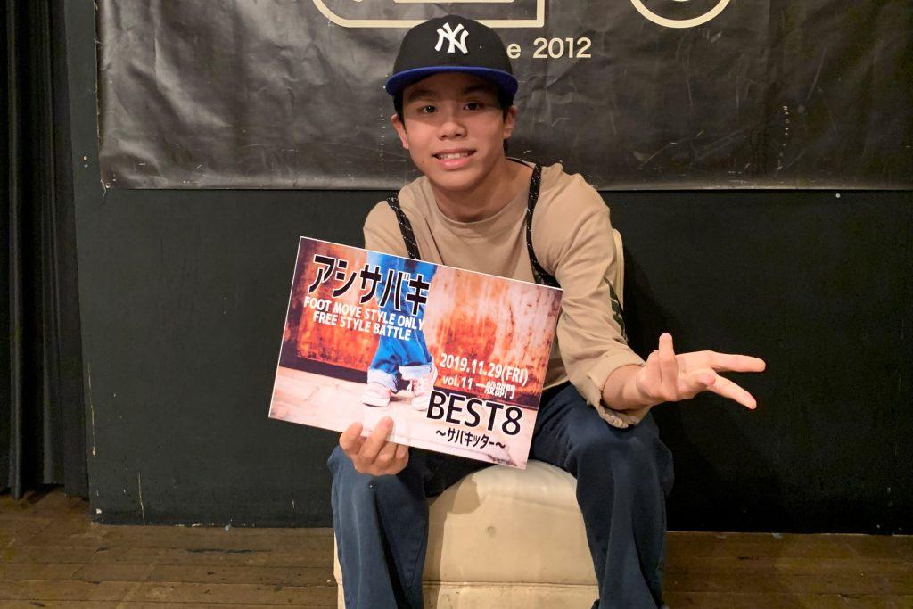 アシサバキ20191129一般BEST8YU→TO