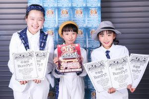 RUNUPラナップ20191221キッズビギナー準優勝BumPy!!
