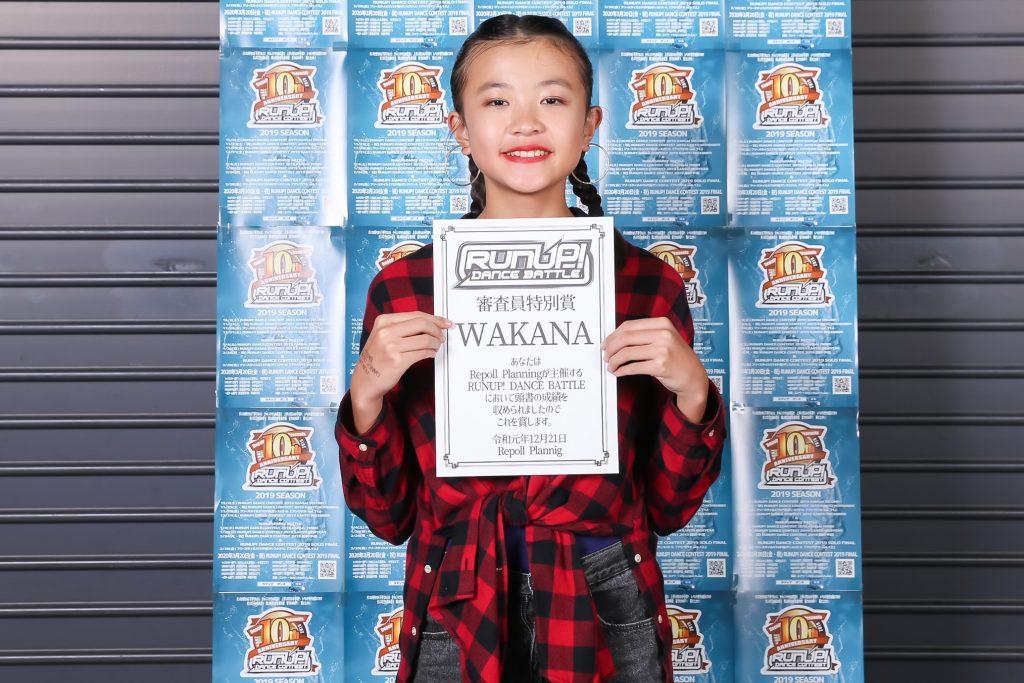 RUNUPラナップ20191221バトル審査員特別賞WAKANA