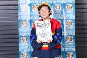 大河RUNUPラナップ20191221バトル審査員特別賞