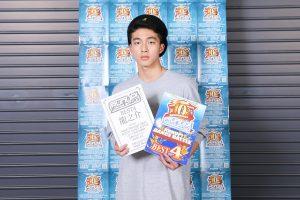 龍之介RUNUPラナップ20191221バトルBEST4①