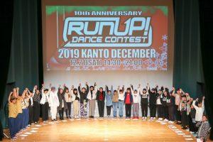 RUNUPラナップ20191221優勝者勝ち名乗り