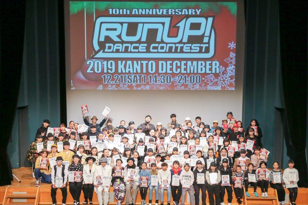 RUNUPラナップ20191221受賞者集合