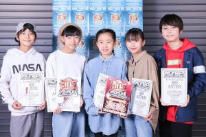 RUNUPラナップ20191221UNDER12優勝ASTER