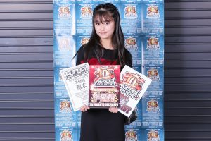 薫未RUNUPラナップ20191221UNDER15ソロ準優勝