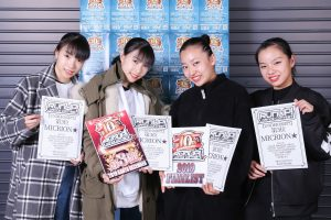 RUNUPラナップ20191221UNDER18第3位MICRION★