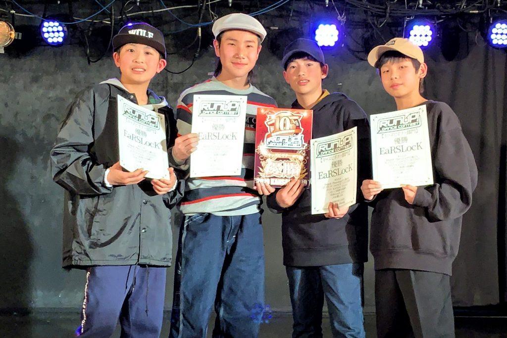 RUNUPラナップ20200104キッズビギナー優勝EaRSLocK
