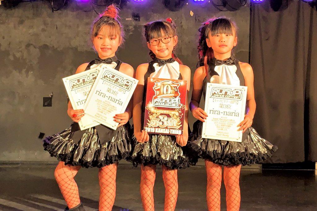 RUNUPラナップ20200104キッズビギナー第3位rira-naria
