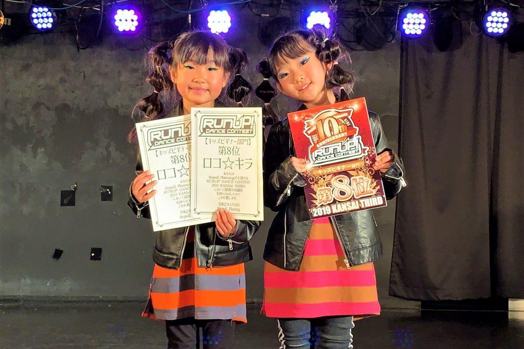 RUNUPラナップ20200104キッズビギナー第8位ロコ☆キラ