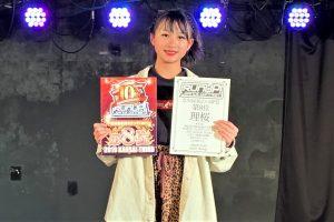 理桜RUNUPラナップ20200104UNDER12ソロ第8位