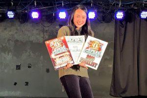 RUNUPラナップ20200104UNDER15ソロ優勝Yuuka