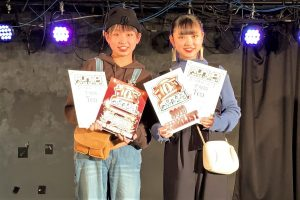 RUNUPラナップ20200104UNDER15準優勝Tea