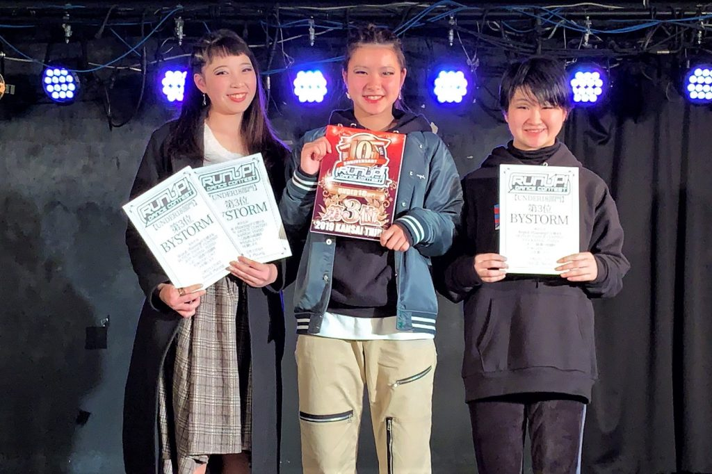 RUNUPラナップ20200104UNDER18第3位BYSTORM