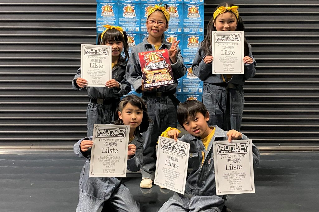 RUNUPラナップ20200126キッズビギナー準優勝Lilste