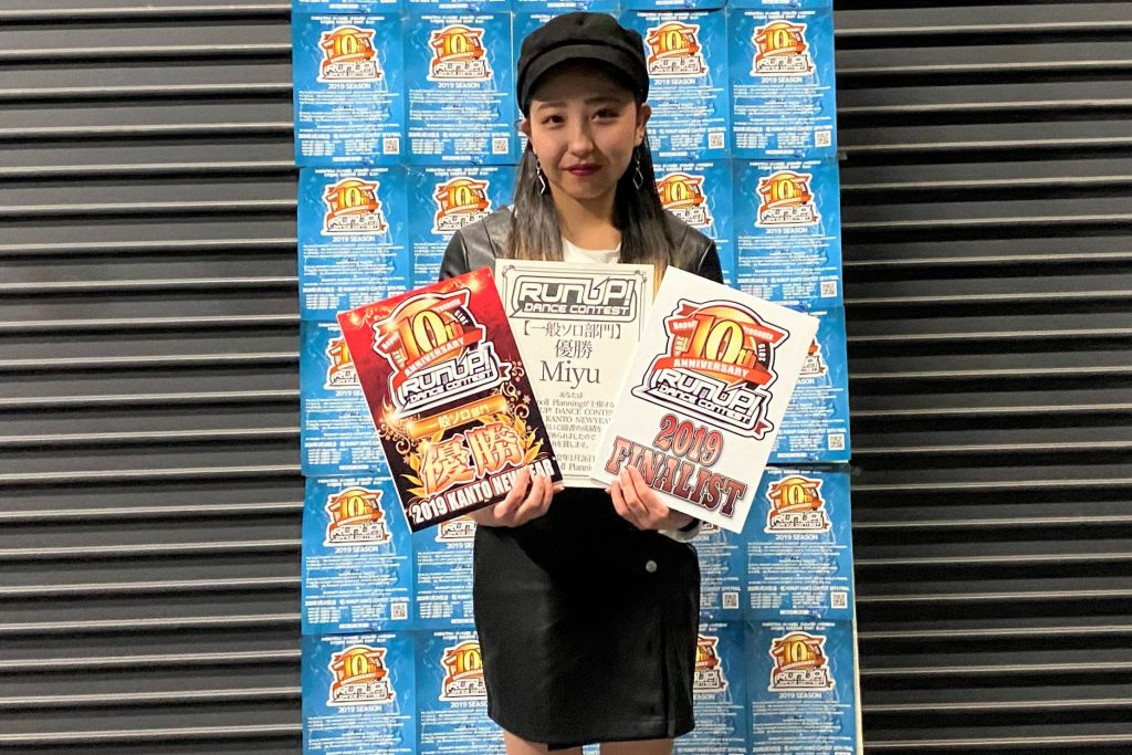 RUNUPラナップ20200126一般ソロ優勝Miyu