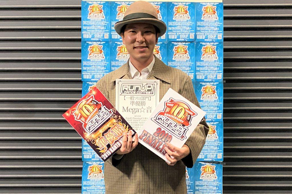 RUNUPラナップ20200126一般ソロ準優勝Mega☆音