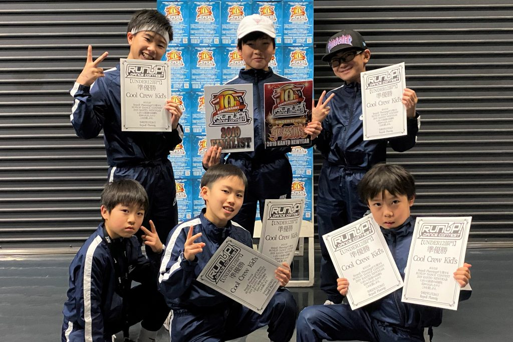 RUNUPラナップ20200126UNDER12準優勝Cool Crew Kid's
