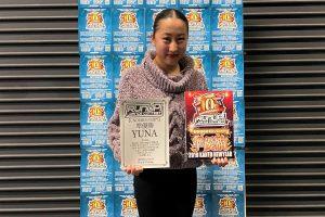 RUNUPラナップ20200126UNDER15ソロ準優勝YUNA