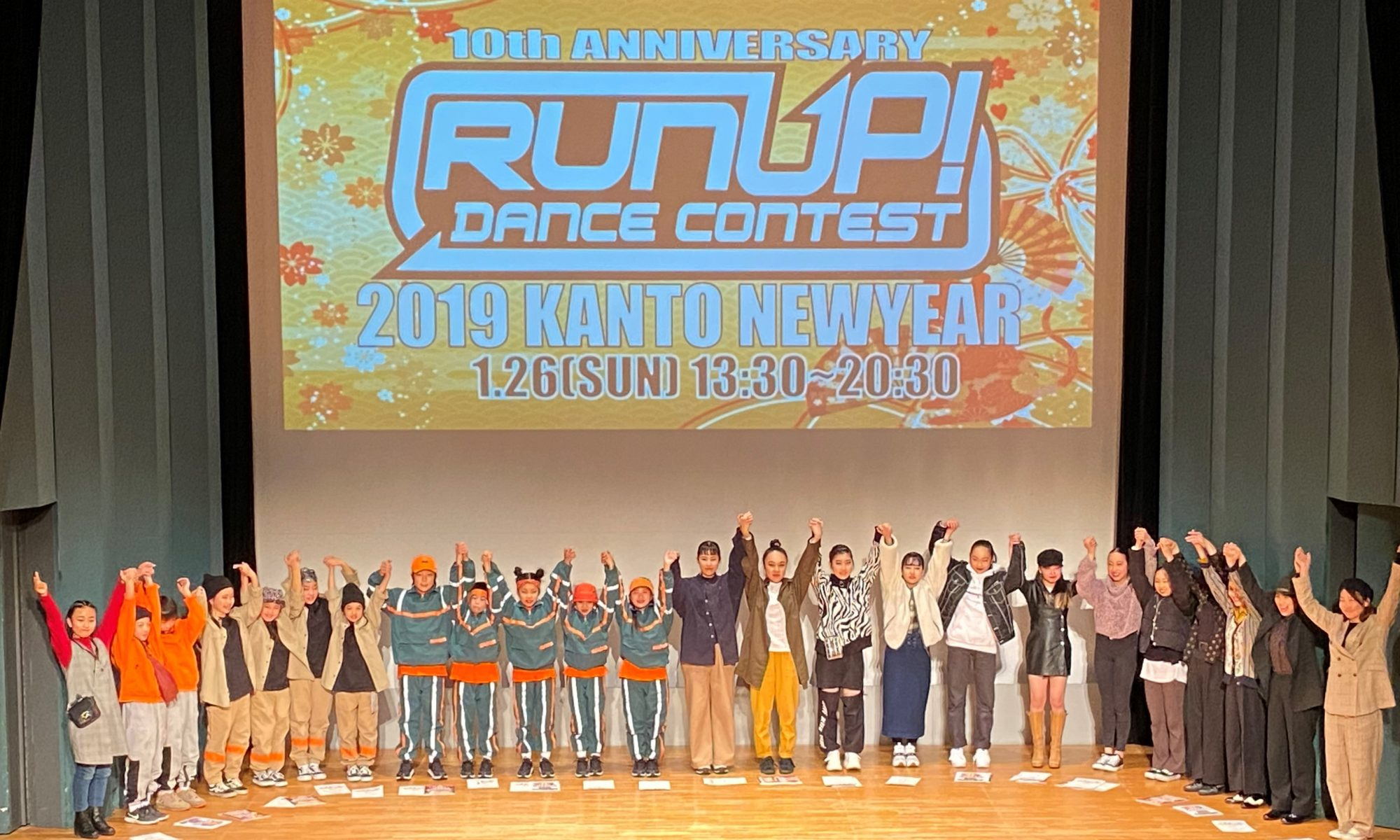 RUNUP! DANCE CONTEST